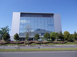 Advantest - Image: Advantest Kitakyushu R&D Center