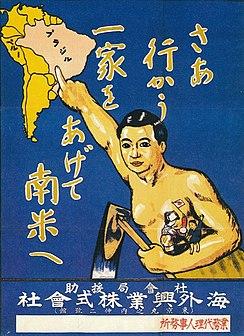 Affiche émigration JP au BR-déb. XXe s.