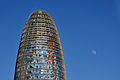 Agbar Torre - Agbar Tower & moon (3409529158).jpg