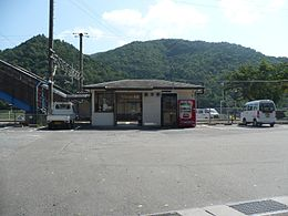 Aimoto station Hyogo prefecture westside.jpg