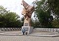 Airforce memorial in Bolhrad.jpg