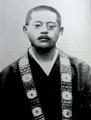 Akanuma Chizen.png