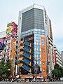 Akihabara GiGO.JPG