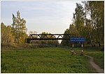 Akulovsky channel area - Korolev, Russia - panoramio.jpg