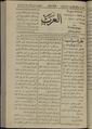Al-Arab, Volume 2, Number 31, February 6, 1918 WDL12396.pdf