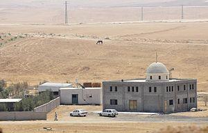 Al-Sayyid, Israel - A mosque in Al-Sayyid