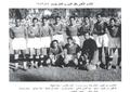 Al Ahly 1948.png