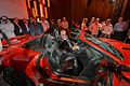 Al Tayer Motors Unveils the Jaguar F-TYPE in Dubai (8838828026).jpg