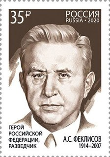 Aleksandr Feklisov