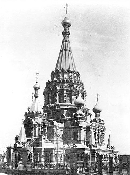 Russian Orthodox Alexander Nevsky Cathedral, once the most dominant landmark in Baku, was demolished in the 1930s under Stalin Alexander Nevsky Cathedral, Baku.jpg