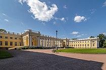 Alexandrovsky Palace in Tsarskoe Selo.jpg