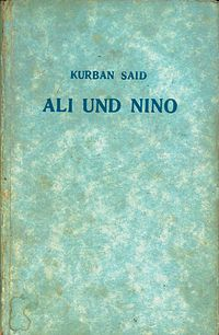 Ali nino german 1937.jpg