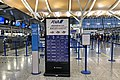 All Nippon Airways check-in guide at ZSPD T2 (20191112165925).jpg