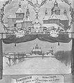 Amścisłaŭ, Tupičeŭščyna. Амсьціслаў, Тупічэўшчына (1880-99).jpg