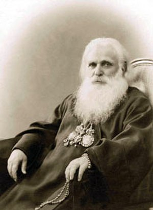Ambrosius of Georgia - Catholicos-Patriarch of All Georgia Ambrosi