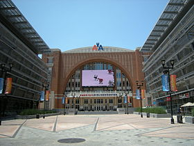 American Airlines Center 02.jpg