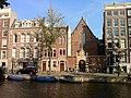 Amsterdam - Agnietenkapel-2.JPG