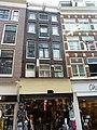 Amsterdam - Nieuwendijk 99.jpg