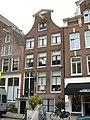 Amsterdam - Westerstraat 16.jpg