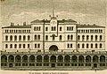 Andreas Ludvig Søborg - Det nye Kristiania; Raadhuset og Bazaren ved Youngstorvet. - Skilling-Magazin 1881 - Oslo Museum - OB.02950.jpg