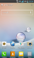 Android4.1.2LG L5II.png