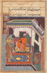 Page from Tales of a Parrot (Tuti-nama): Forty-sixth night: The parrot laughs on hearing the Raja of Ujjain's wife admire her beauty in a mirror