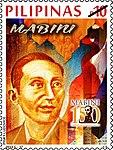 Apolinario Mabini 2014 stamp of the Philippines.jpg