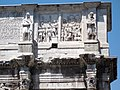 Arch of Constantine Figures - panoramio.jpg