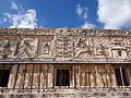 Architectural Detail - Nuns' Quadrangle - Uxmal Archaeological Site - Merida - Mexico - 02.jpg