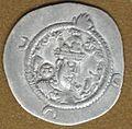 Ardashir III Sassanid silver coin.JPG