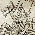 Arianus