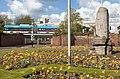 Arnhem-centrum, het Airborne-monument op het Airborneplein positie2 foto10 2017-04-26 10.09.jpg