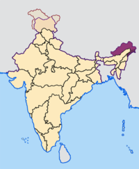Arunachal Pradesh in India.png