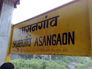 Asangaon railway station - Station board.jpg