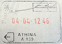 Athens airport passport stamp.jpg