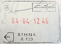 Expedite a Passport in Athens Fast - Athens, GA Passport ...