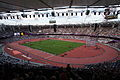 Athletics at the 2012 Summer Olympics (7925709622).jpg