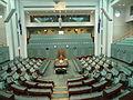 Australian parliament inside.JPG