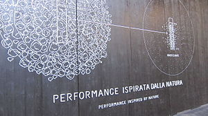 Expo 2015 pavilions - A wall within the Austrian pavilion