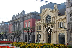 Avenida da Liberdade (Teatro Circo), Braga
