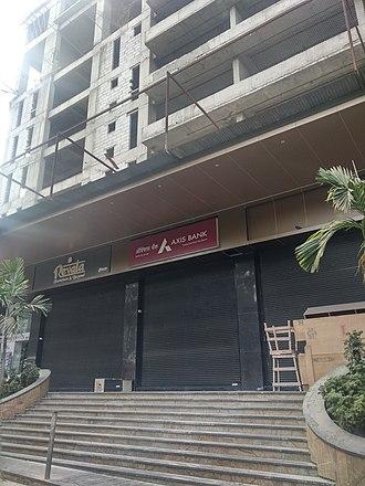 Axis Bank - Shankar Sheth Road Branch, Pune