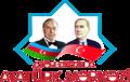 Azərbaycanda Atatürk Mərkəzinin loqosu.png
