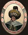 BASA-516K-1-2080-7-Mehmed II.JPG