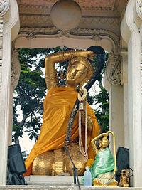 BKK U-Thokthan.jpg
