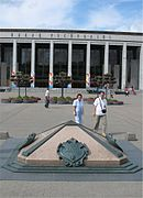 BLR Minsk Point Zero of Mapping in Belarus 2.jpg