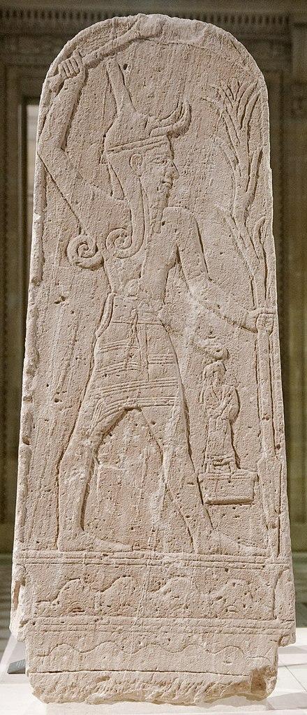 Baal Wikiwand