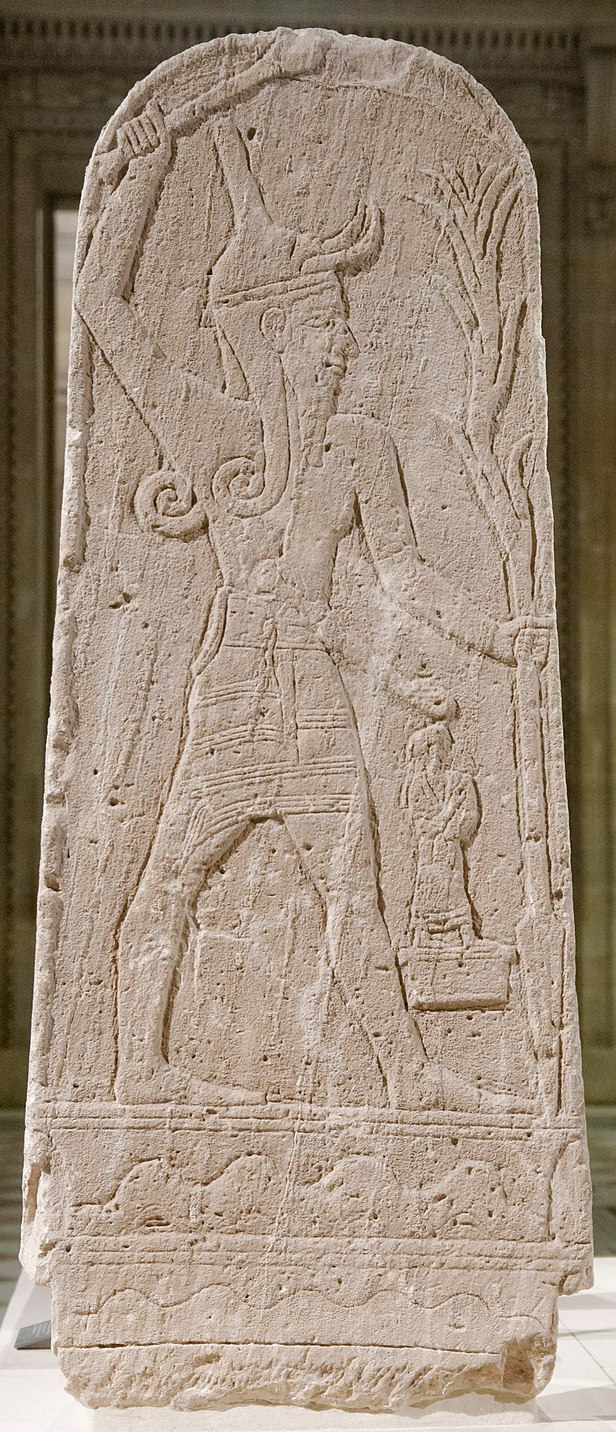 Baal with thunderbolt. Limestone stele, 15th-1...