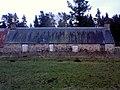 Back of cottage - geograph.org.uk - 1569833.jpg