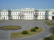 Backyard of the Presidential Palace in Vilnius2.JPG