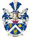 Bahareth Modern Family Crest شعار عائلة باحارث.jpg